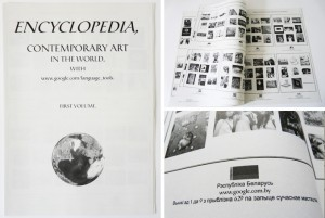 L'instant de voir : Encyclopedia, contemporary art in the world….
